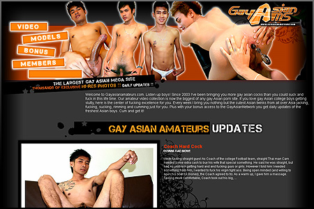 gay asian network